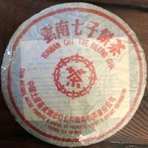 Shou Pu-Erh Cake